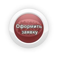 knopka_.jpg (36.79 Kb)